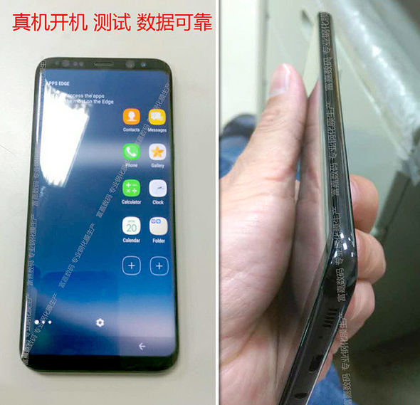 Leaked images of Galaxy S8 prototypes confirm the phone will have virtual on-screen buttons