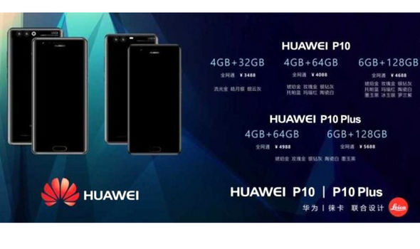 huawei p10 plus price advert leak