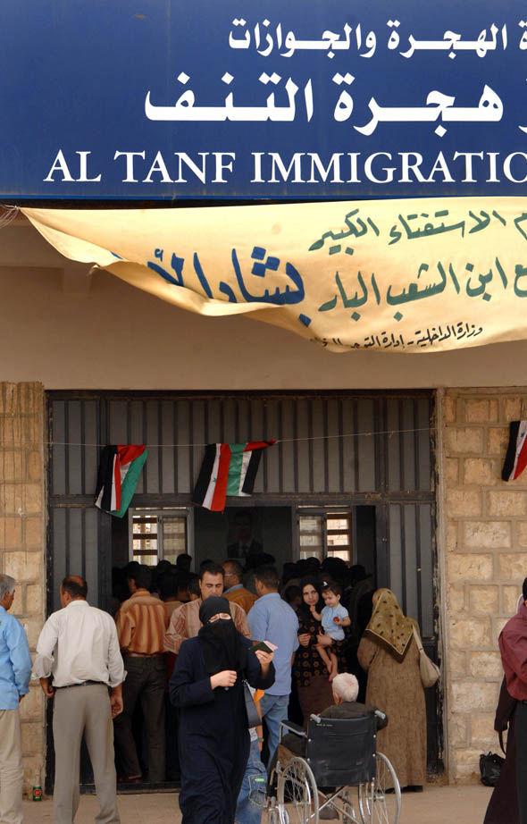 Al-Tanf immigration