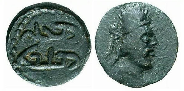 The Jesus coin