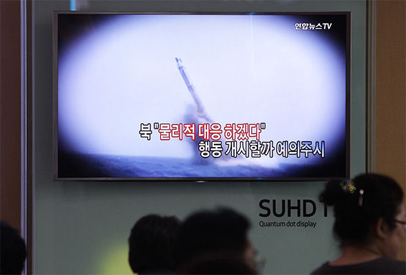 South Korea plans to host a US missile defence system