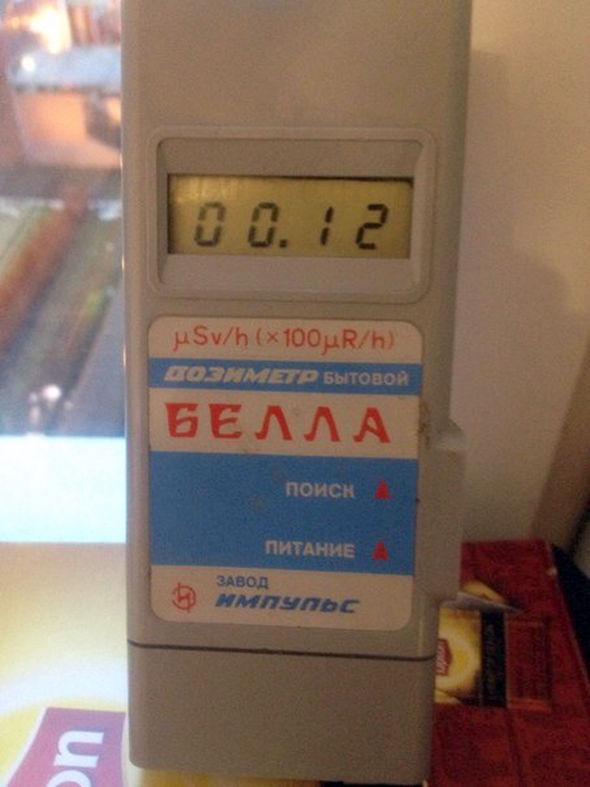 A radiation monitor