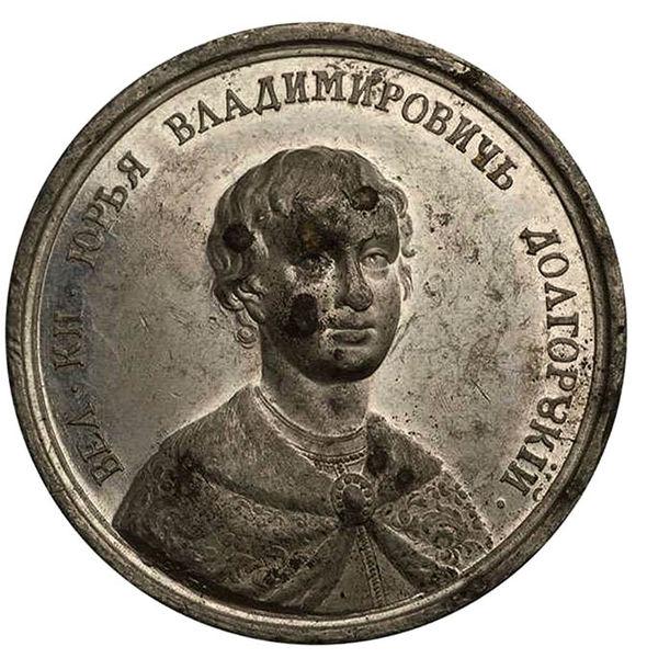 Yuri Dolgorukiy