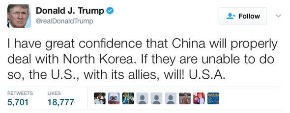 Donald Trump's first tweet