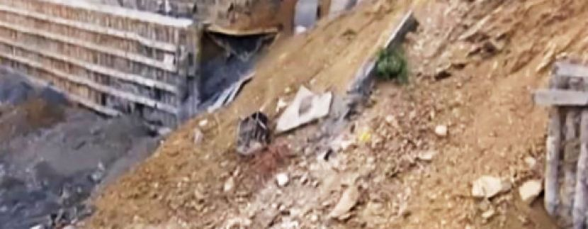 Video: Wall Collapses