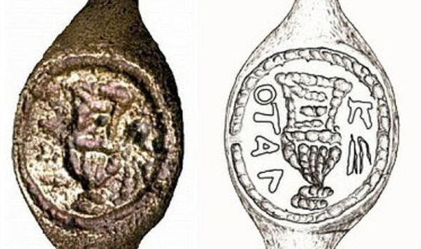 Mfoni mbuayɛ ɛma New evidence proves the bible is real as Pontius Pilate's ring is found in Israel