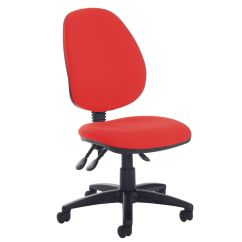 Ergonomic Chair Levers High Minnie Mouse Product Gls Educational Supplies