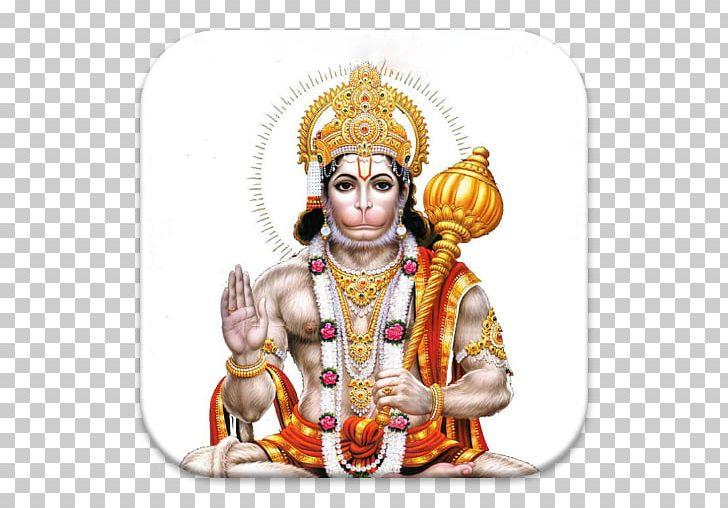bhagwan shri hanumanji rama