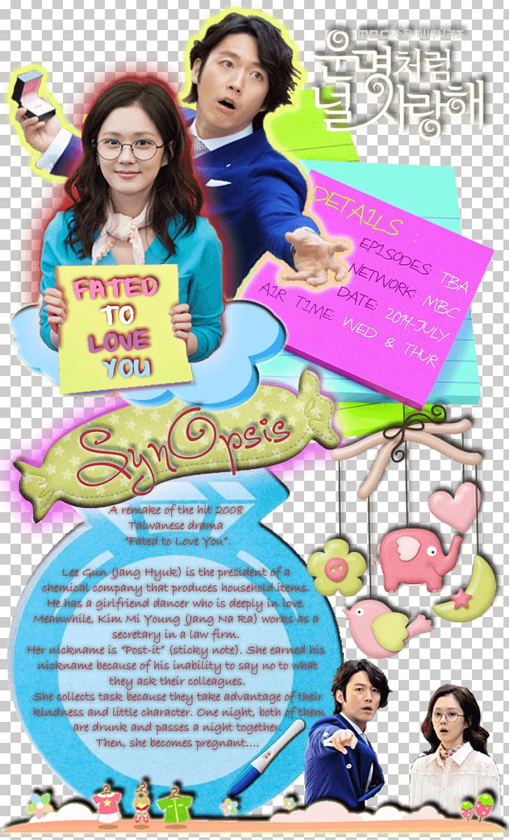 Download Fated To Love You : download, fated, Na-ra, Fated, South, Korea, Korean, Drama, Clipart,, Advertising,, Child,, Drama,