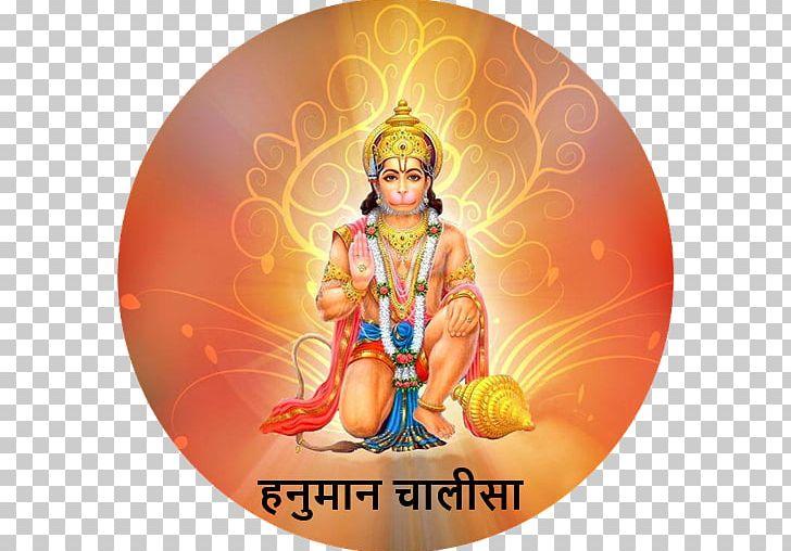 bhagwan shri hanumanji hanuman