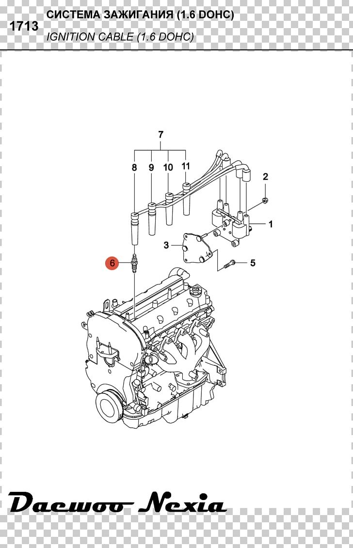 hight resolution of daewoo lemans daewoo espero daewoo leganza daewoo lanos png clipart angle area artwork auto part