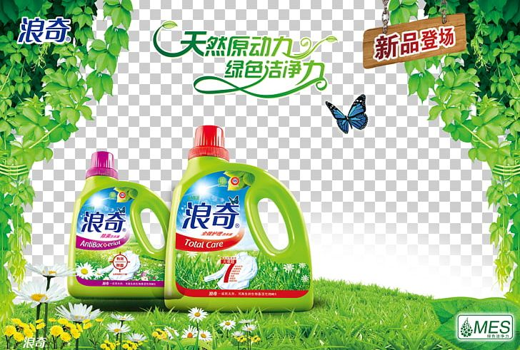 advertising laundry detergent png