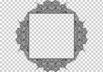 Complementary Colors Textile Quilt Color Wheel PNG Clipart Art Black And White Canvas Cerceveler Color Free