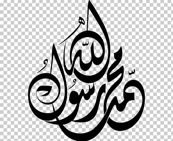 islamic calligraphy arabic calligraphy
