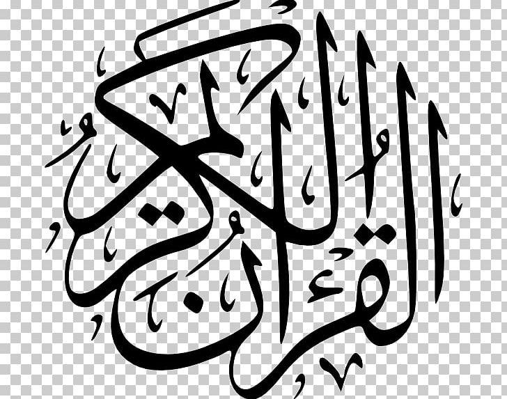 quran arabic calligraphy islam