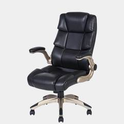 Leather Desk Chairs Drive Transport Chair Ergonomic 30 Best Office Improb Lch High Back