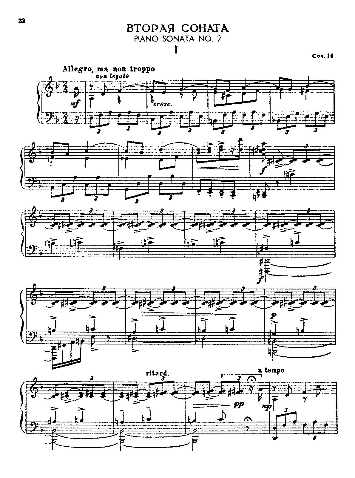 Shostakovich Sonata For Cello And Piano Free Sheet Music