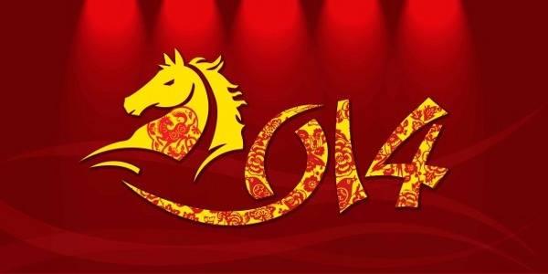 Rituales Año Chino 2014
