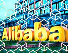 Alibaba Decides To Integrate Blockchain, Is Amazon Next?