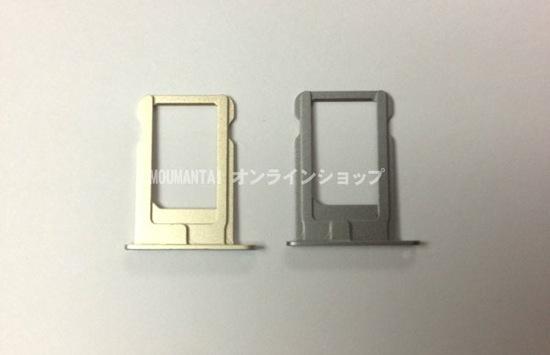 iPhone 5S tiroir carte SIM