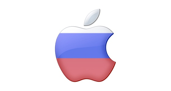 Apple Russie