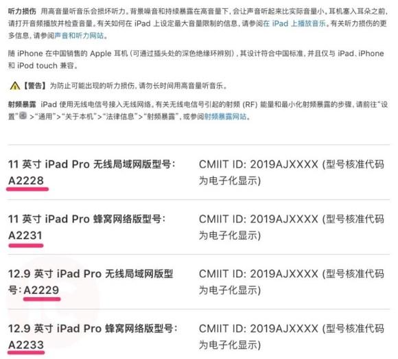 New ipad pros apple china