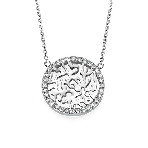 Shema Israel Disc Necklace with Cubic Zirconia