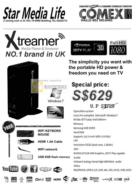 Star Media Life Xtreamer Media Player Streamer