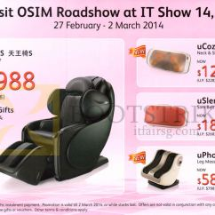 Massage Chair Prices Crate And Barrel Kitchen Chairs Osim Udivine S Ucozy 3d Neck Shoulder Massager It Show 2014 Price List Image Brochure Of