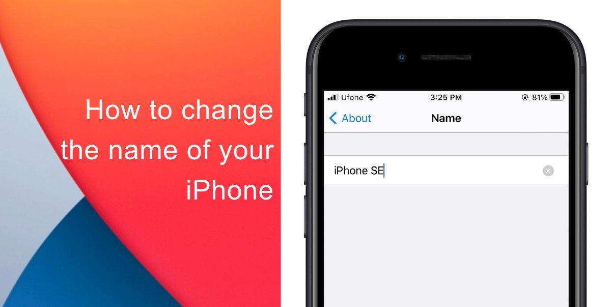 Как изменить имя вашего iPhone