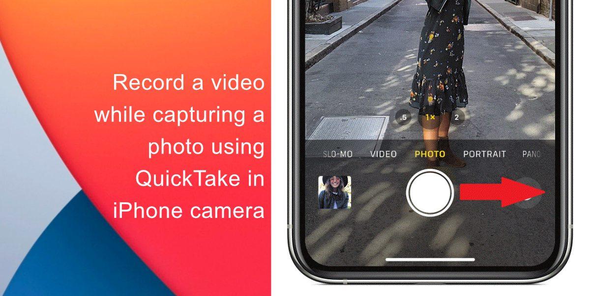 Запись видео с использованием QuickTake