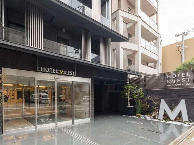 【ホテル エムズ・エスト四条烏丸】外観