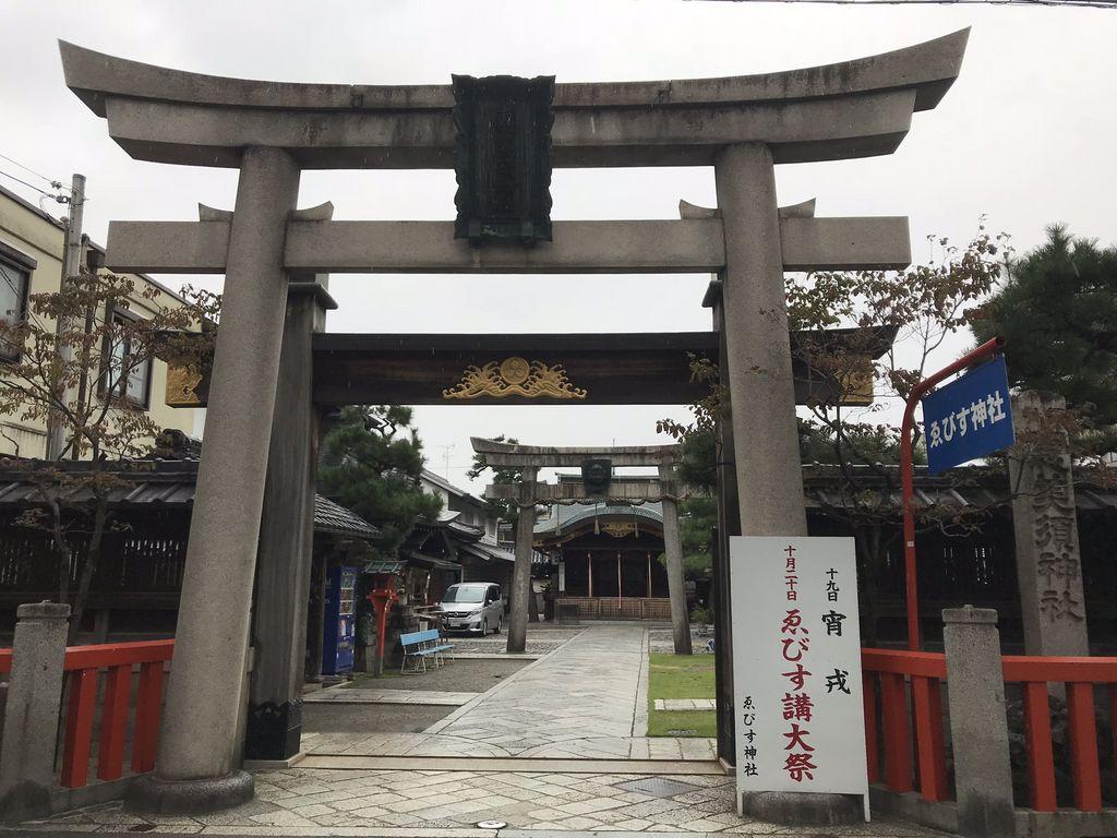 【京都ゑびす神社】アクセス・営業時間・料金情報 - じゃらんnet