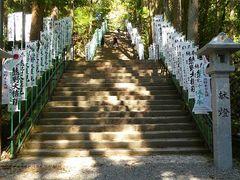マックさんの熊野本宮大社の投稿写真15