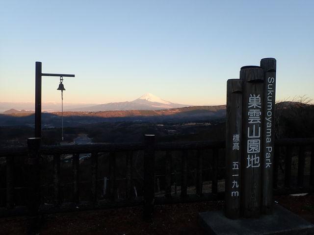 【巣雲山】アクセス・営業時間・料金情報 - じゃらんnet