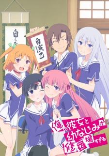 The Pet Girl Of Sakurasou Wallpaper Oreshura Anime Oreshura Online Ver Oreshura