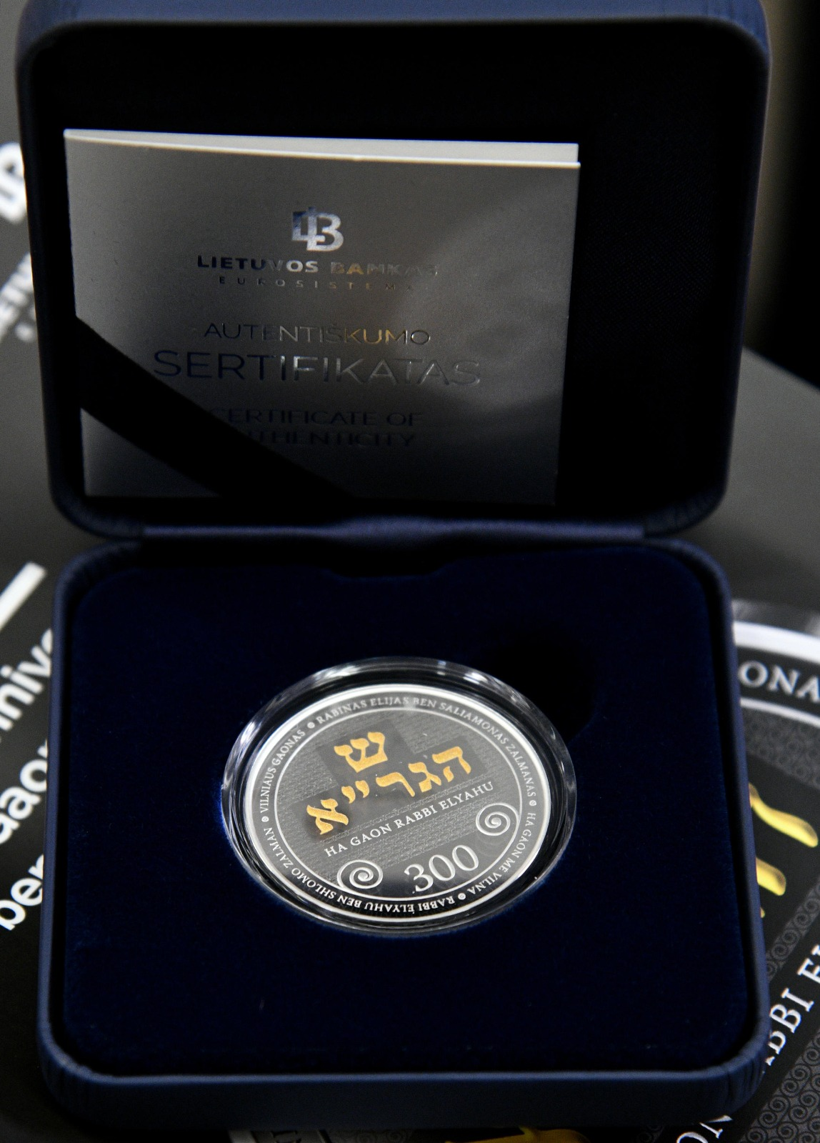 Lithuanian Ambassador Presents Netanyahu With Coin, Stamps Honoring Vilna Gaon 2