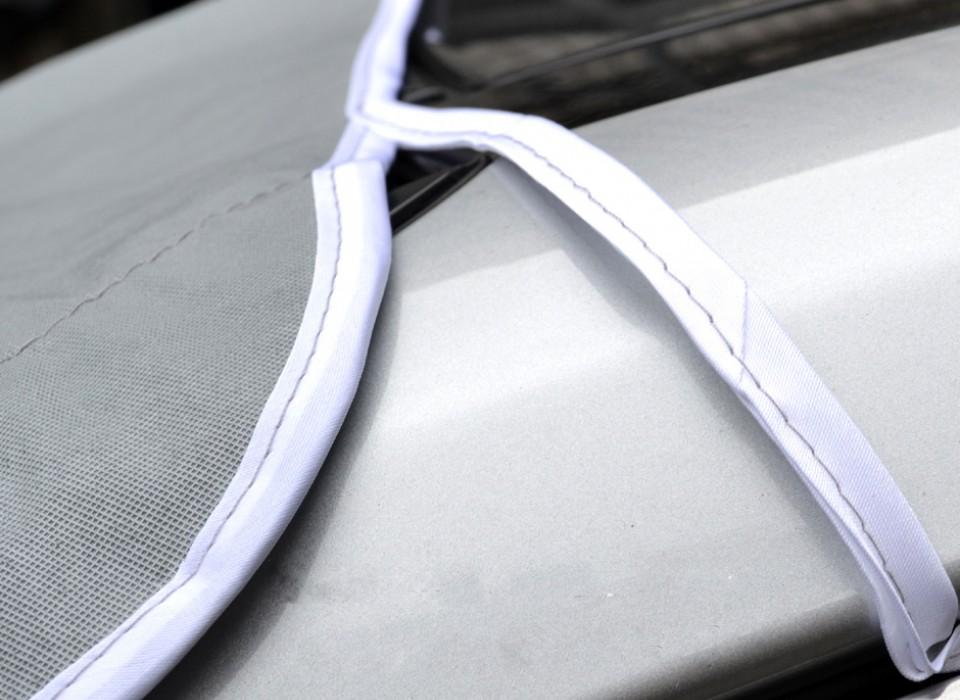 Antivries deken auto voorruit  JouwVeilingennl webshop