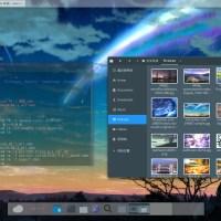 再见Linux Mint,改用Debian:Debian中文桌面环境调谐
