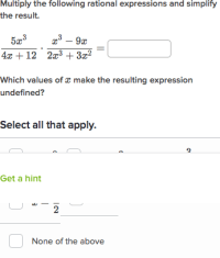 Multiplying And Dividing Rational Expressions Worksheet ...