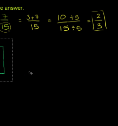 Add and subtract fractions   4th grade   Math   Khan Academy [ 720 x 1280 Pixel ]