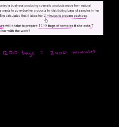 Fractions [ 720 x 1280 Pixel ]