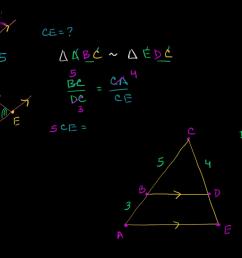 Solving similar triangles (video)   Khan Academy [ 720 x 1280 Pixel ]