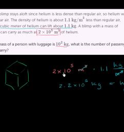 Density word problem: blimp (video)   Khan Academy [ 720 x 1280 Pixel ]
