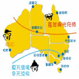 【澳洲打工遊學APP】實用自助旅行工具!地圖,既可以根據需求搜索自駕路線(比如:避開高速公路,油價查詢!免費軟體推薦下載 (And