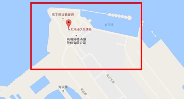10.高雄紅毛港文化園區-抓寶勝地
