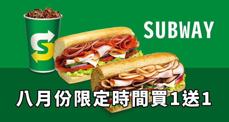 【麥當勞優惠】豬肉滿福堡買一送一!限時一個月,麥當勞早餐優惠,悠遊卡付款 | 奇奇筆記