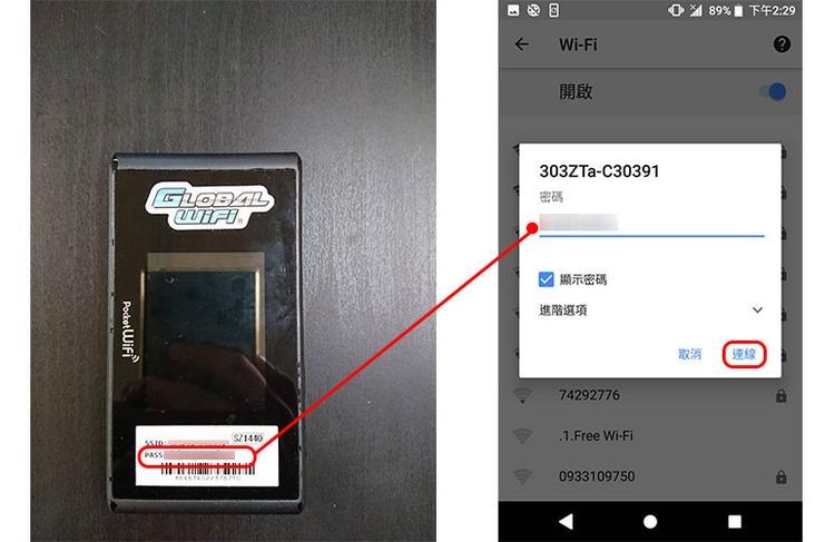 【日本WIFI機 實測】不限速!4G上網吃到飽,GLOBAL WiFi 303ZT心得開箱文   吃貨瑪莉
