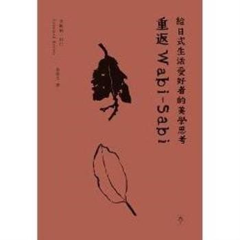 金石堂 - 藝術/美學|藝術設計|中文書