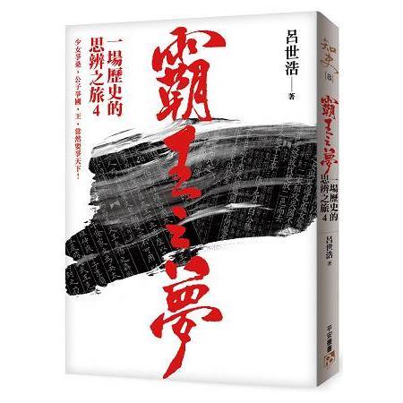 中國科技大學圖書資訊中心
